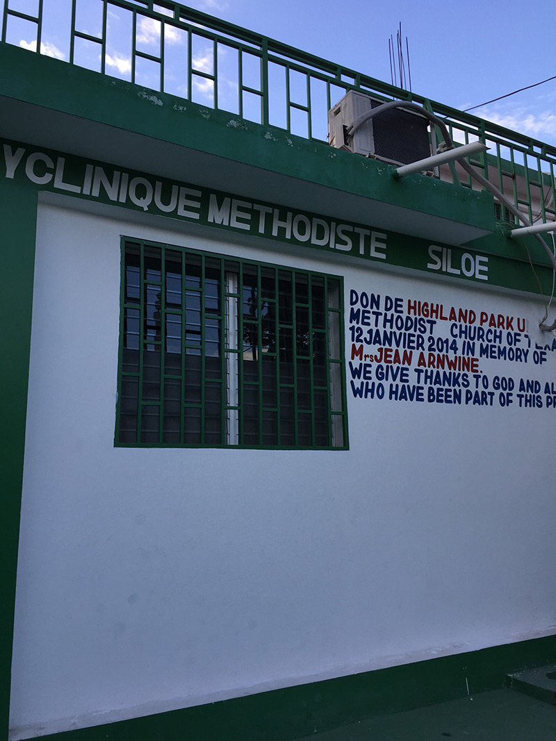 The HPUMC Haiti Eye Clinic in Petit Goave, Haiti